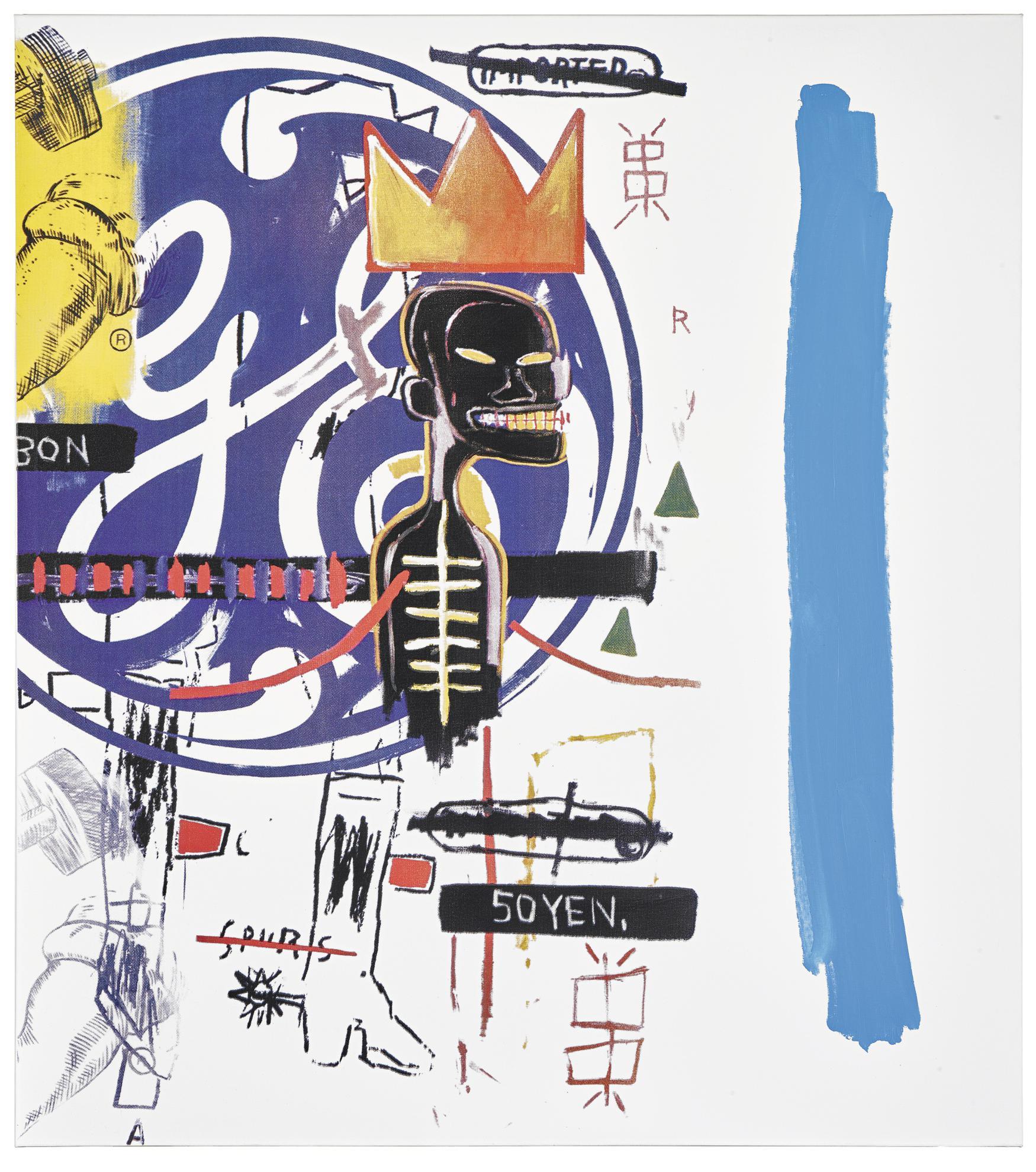 Michel Majerus-O.T. (Collaboration Nr. 8)-1999