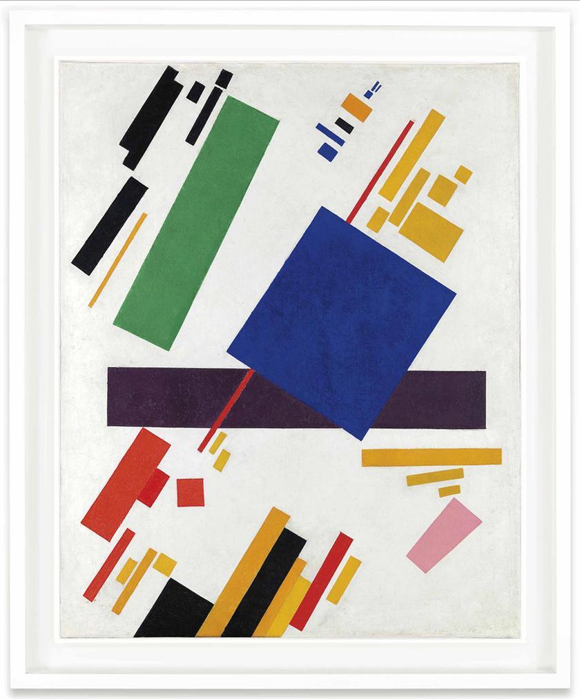 Kazimir Malevich-Suprematist Composition-1916