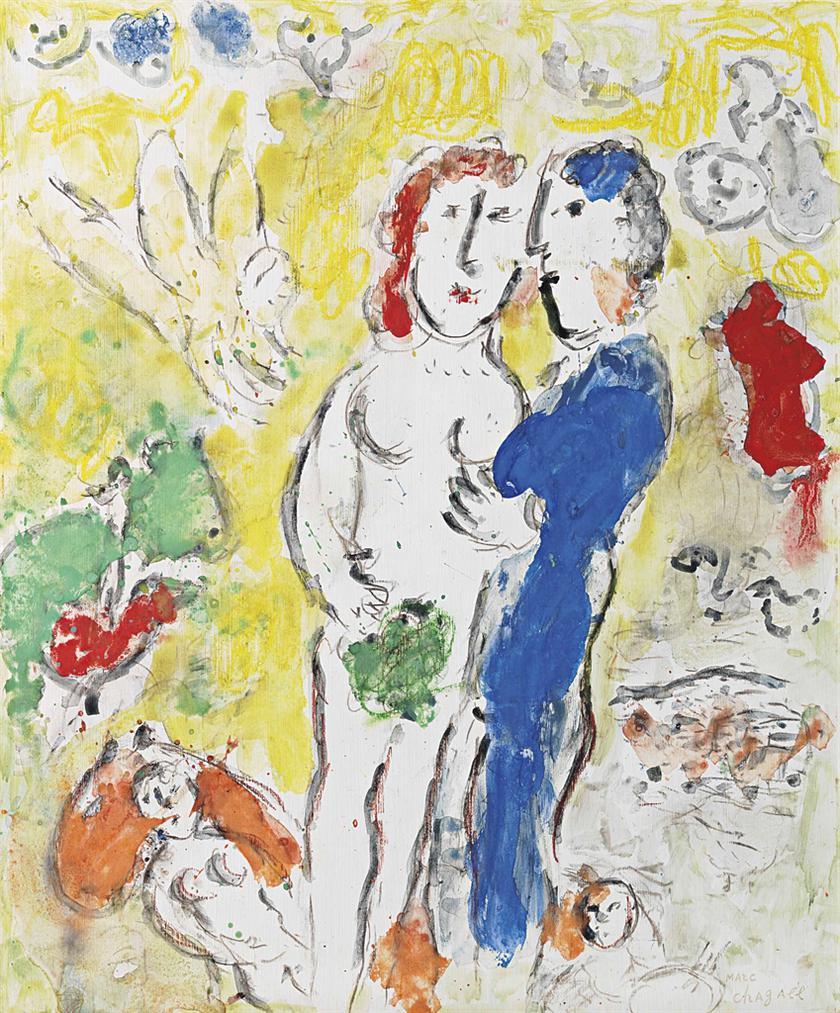 Marc Chagall-Le Nu Sur Fond Jaune-1982
