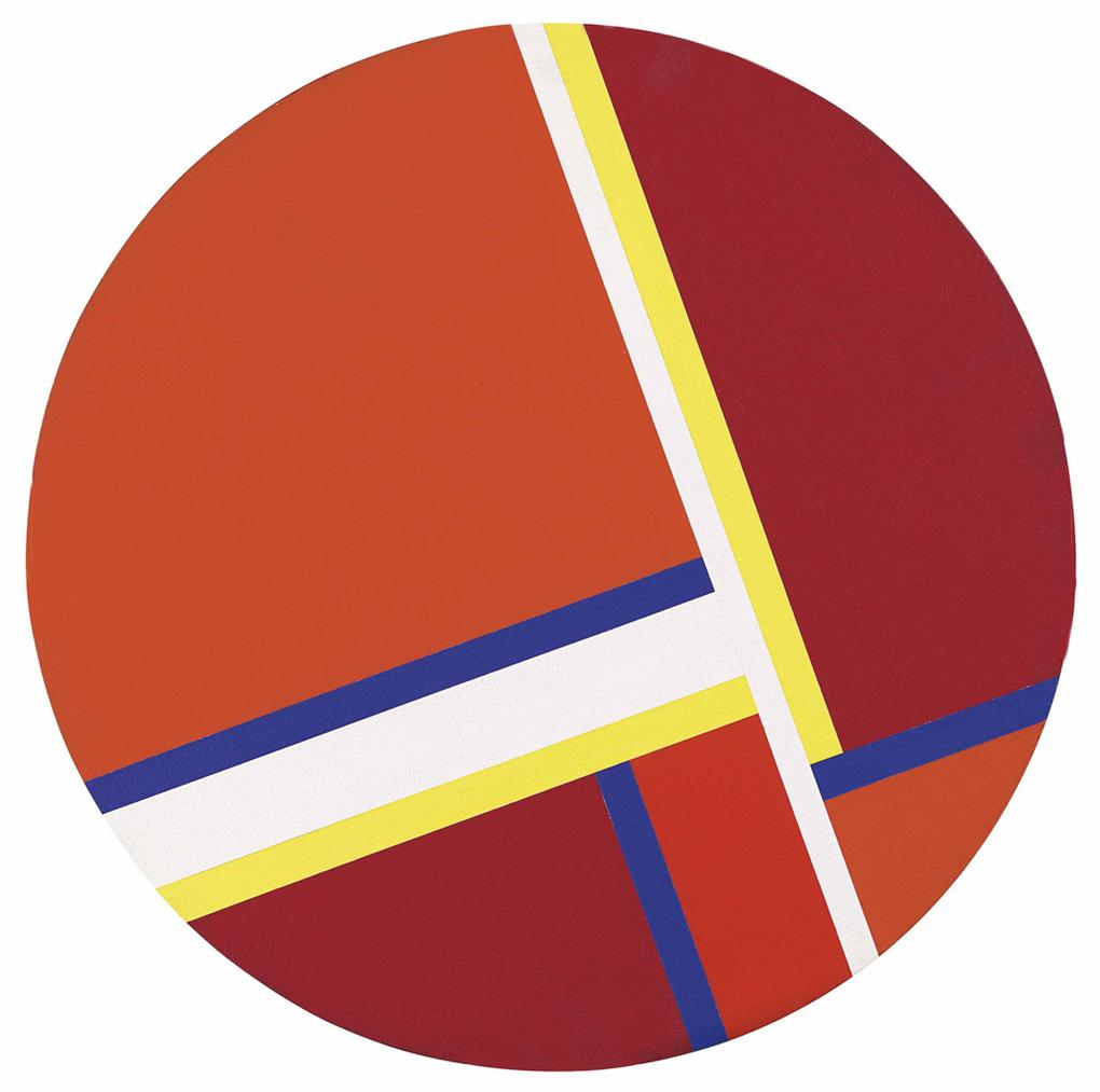 Ilya Bolotowsky-Red Tondo With Blue, Yellow, And White Lines-1975