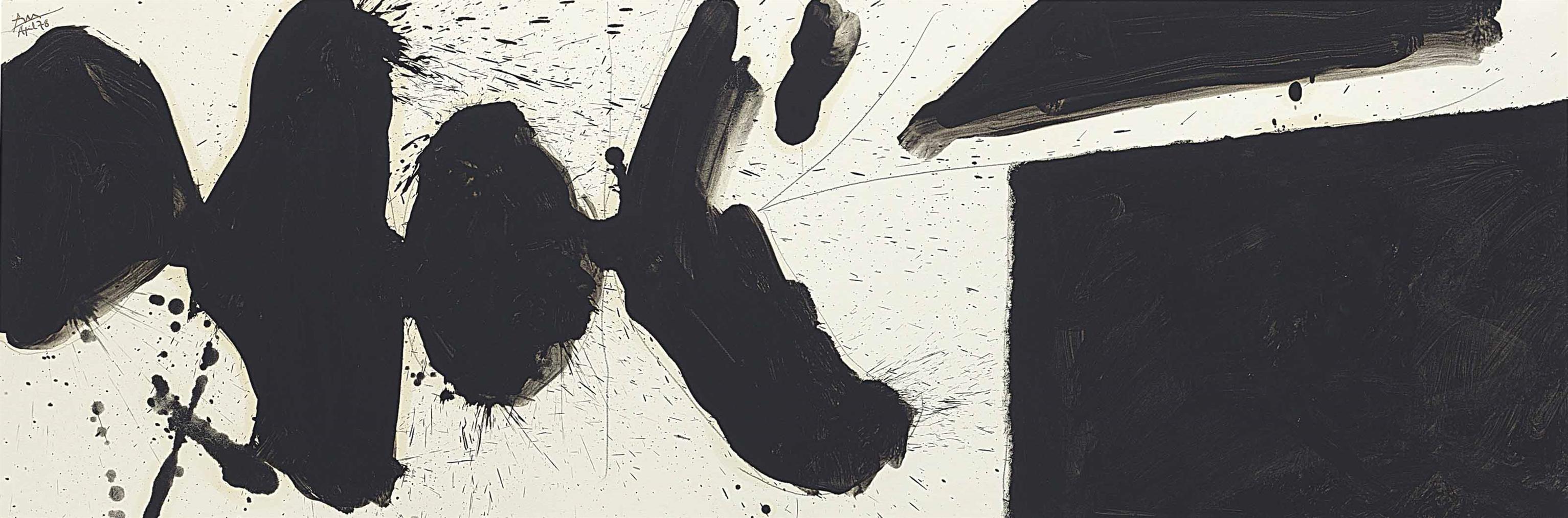 Robert Motherwell-Mural Study-1978