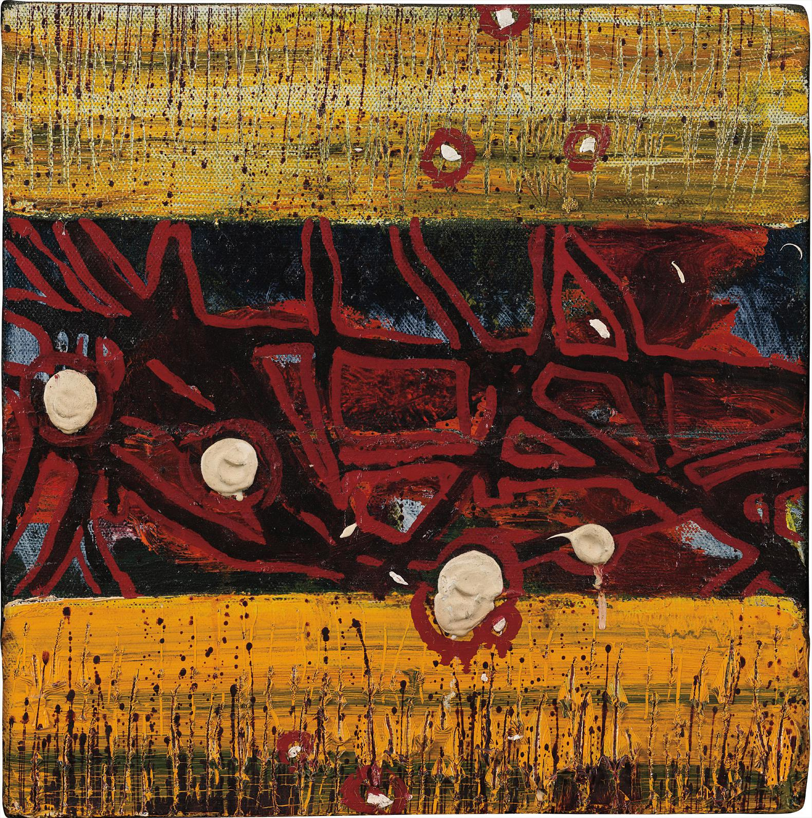 Peter Doig-Abstract Composition #1-1990