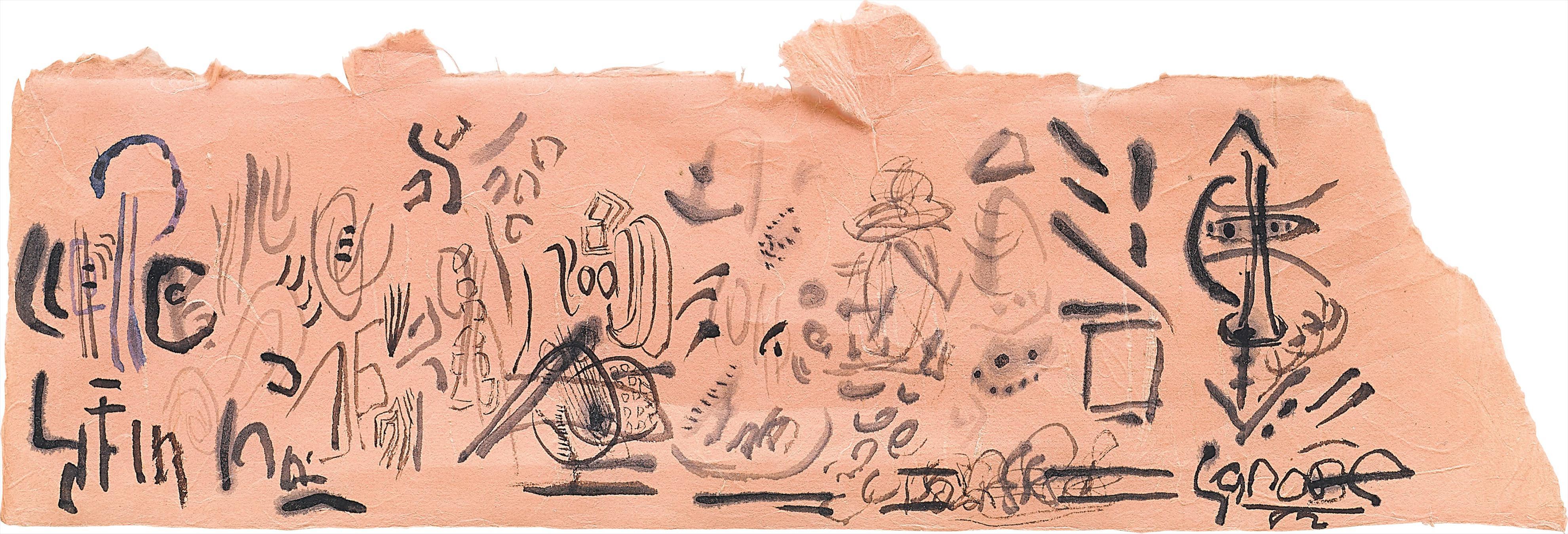 Jackson Pollock-Calligraph-1956