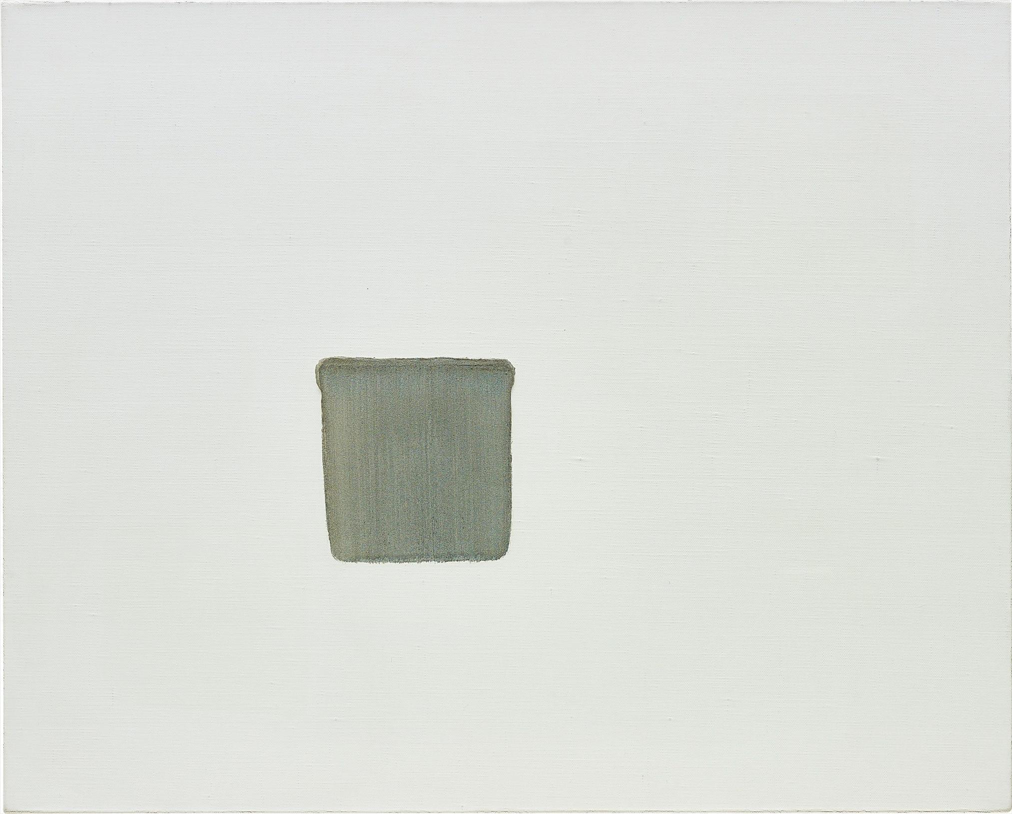 Lee Ufan-Correspondance-2000