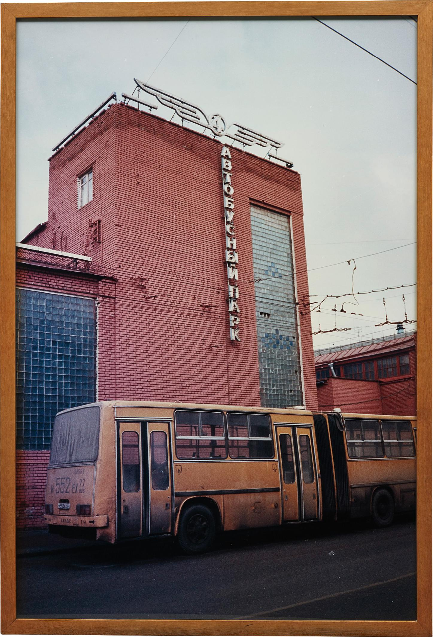 Gunther Forg-Bus Garages, Moscow-1995