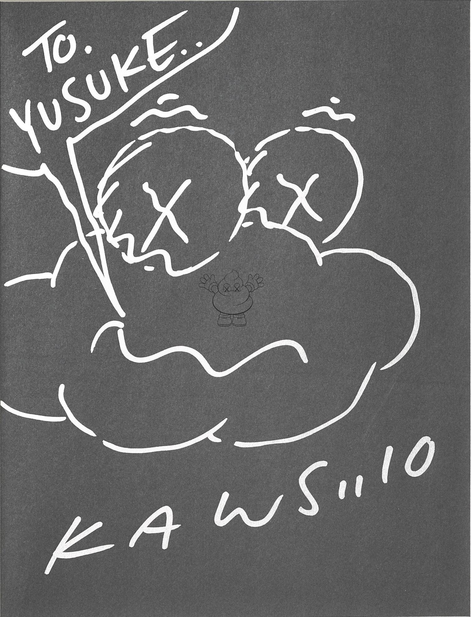 KAWS-Untitled-2010