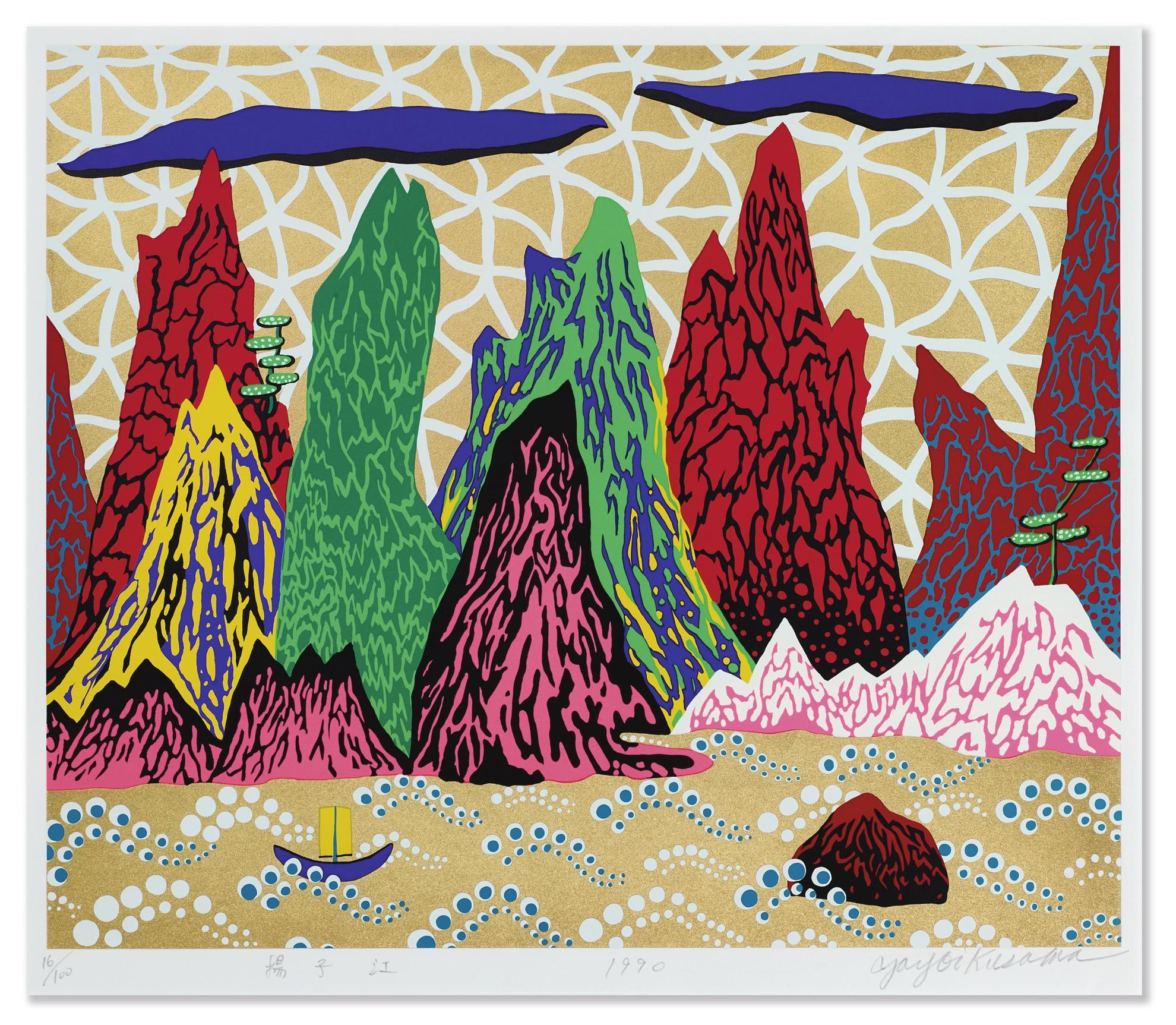 Yayoi Kusama-The Yangtze River-1990