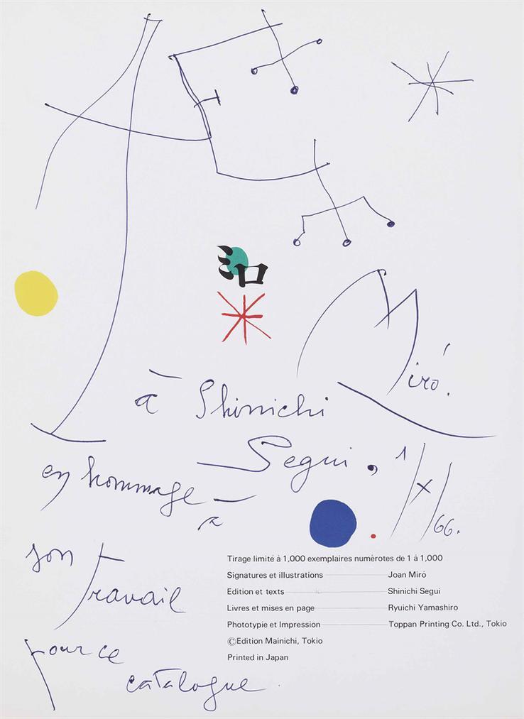 Joan Miro-Composition-1966