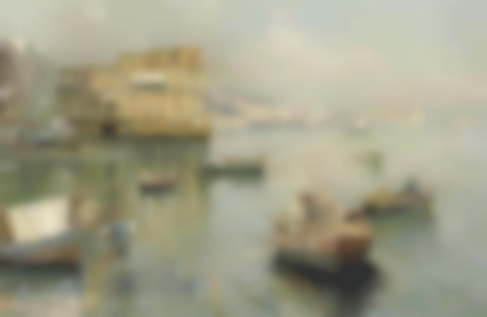 Attilio Pratella - Palazzo Donnanna, Naples-