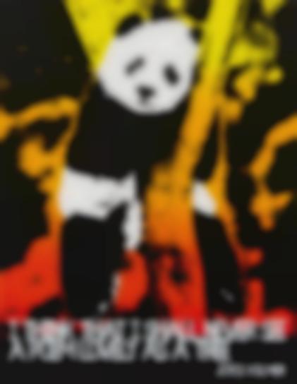 Rob Pruitt-Motivational Panda (Joyce Kilmer)-2017