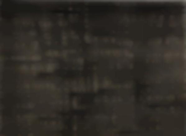 Sam Moyer-Close Screen-2011