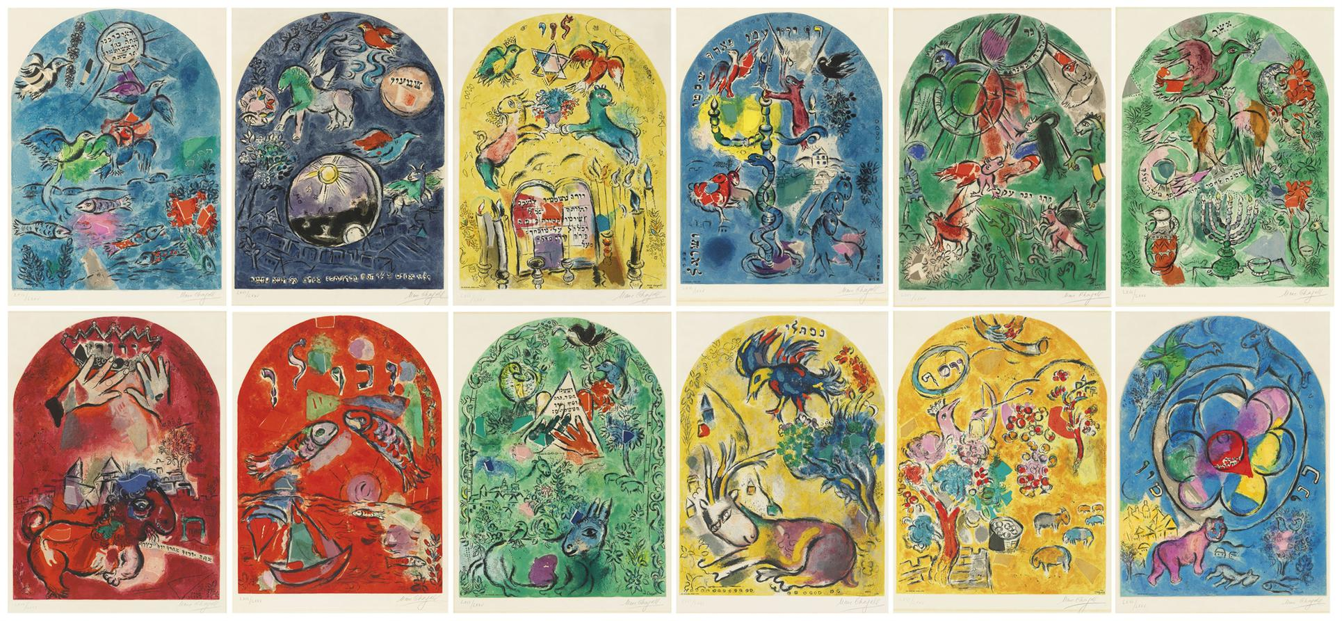 Marc Chagall-After Marc Chagall - Twelve Maquettes Of Stained Glass Windows For Jerusalem-1964