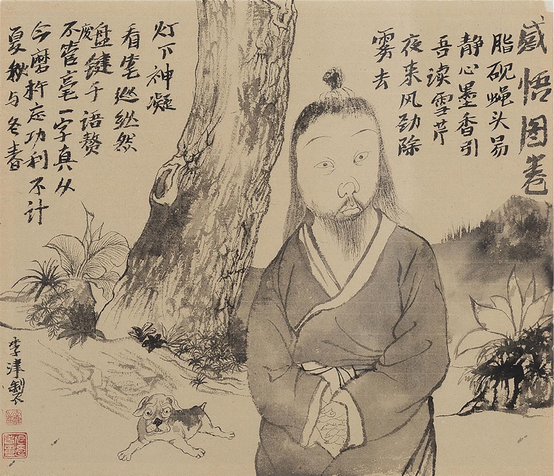 Li Jin-The Epiphany-2013