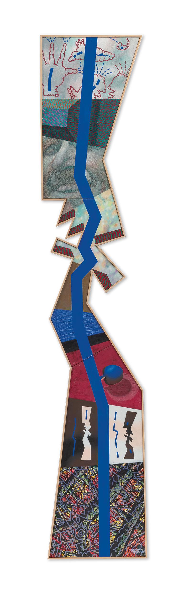 A. M. Moxob - Blue Line-1990