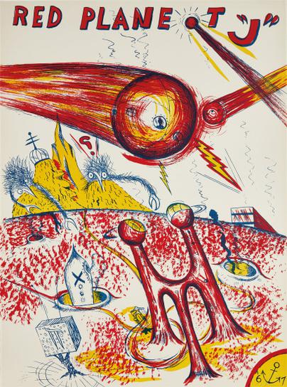 H.C. Westermann - Red Planet J (Red Planet J)-1967