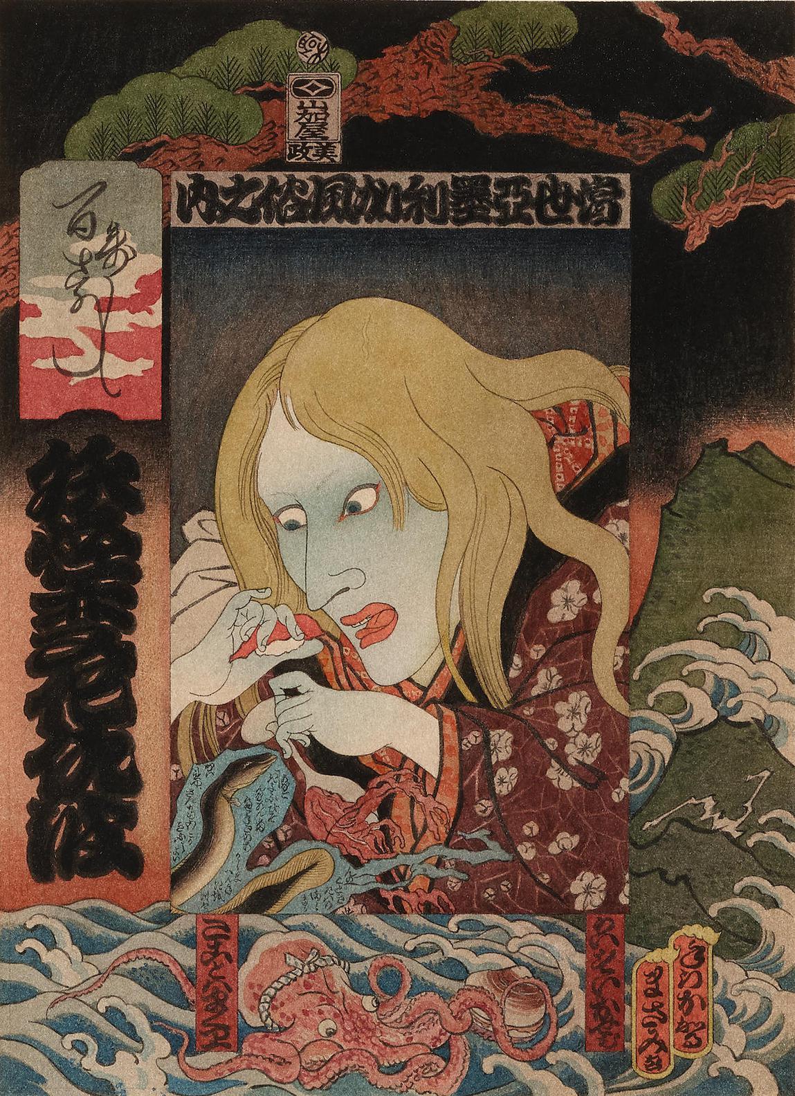 Masami Teraoka-Los Angeles Sushi Ghost Tales/Woman/Anago And Tako-1980