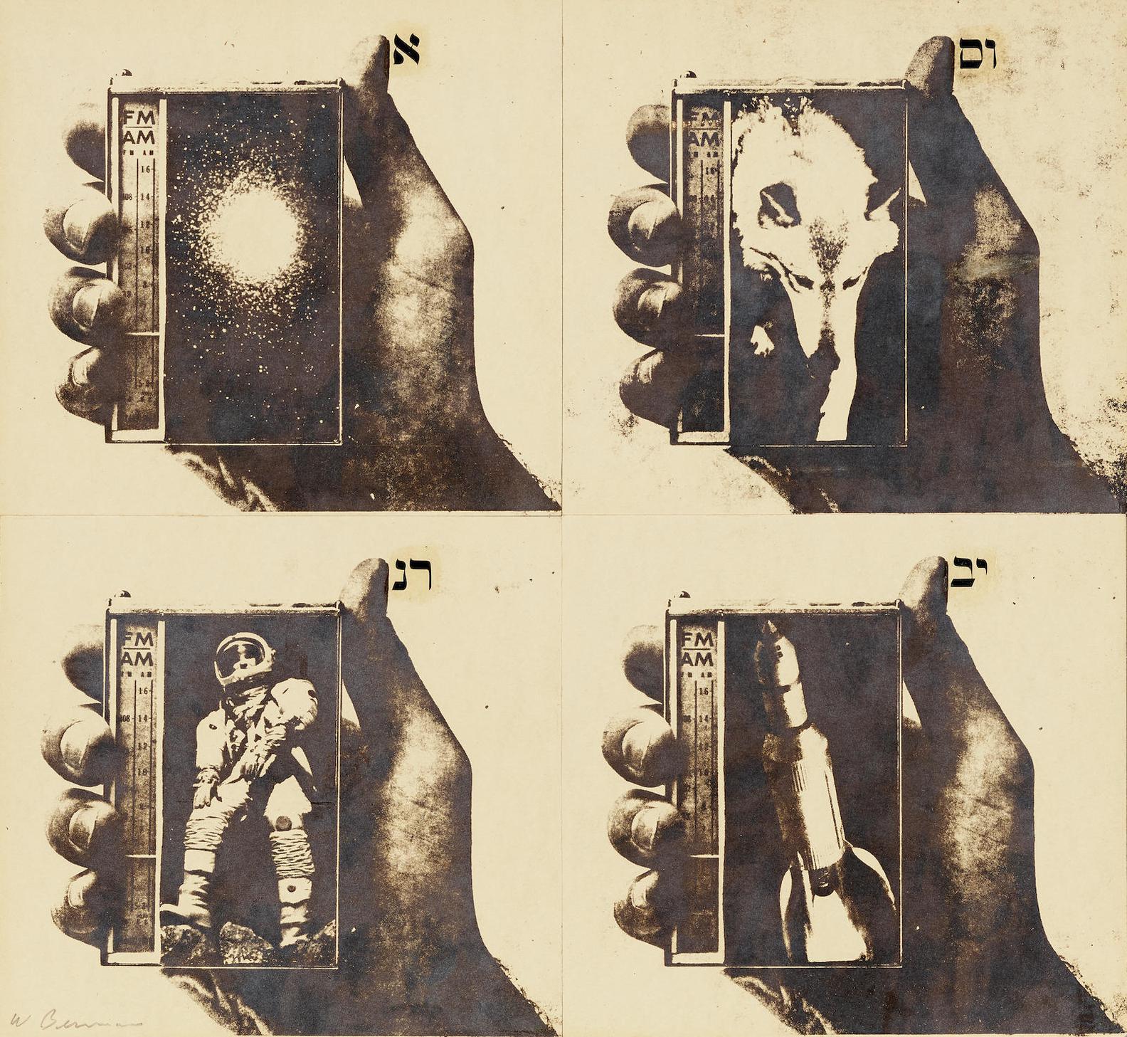 Wallace Berman-Untitled (A1 - Cosmic Burst)-1974
