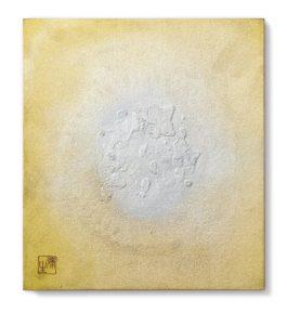 Yayoi Kusama-Moonrise-1991
