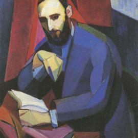 Angel Zarraga-El Lector Juan Ramon Jimenez-1917