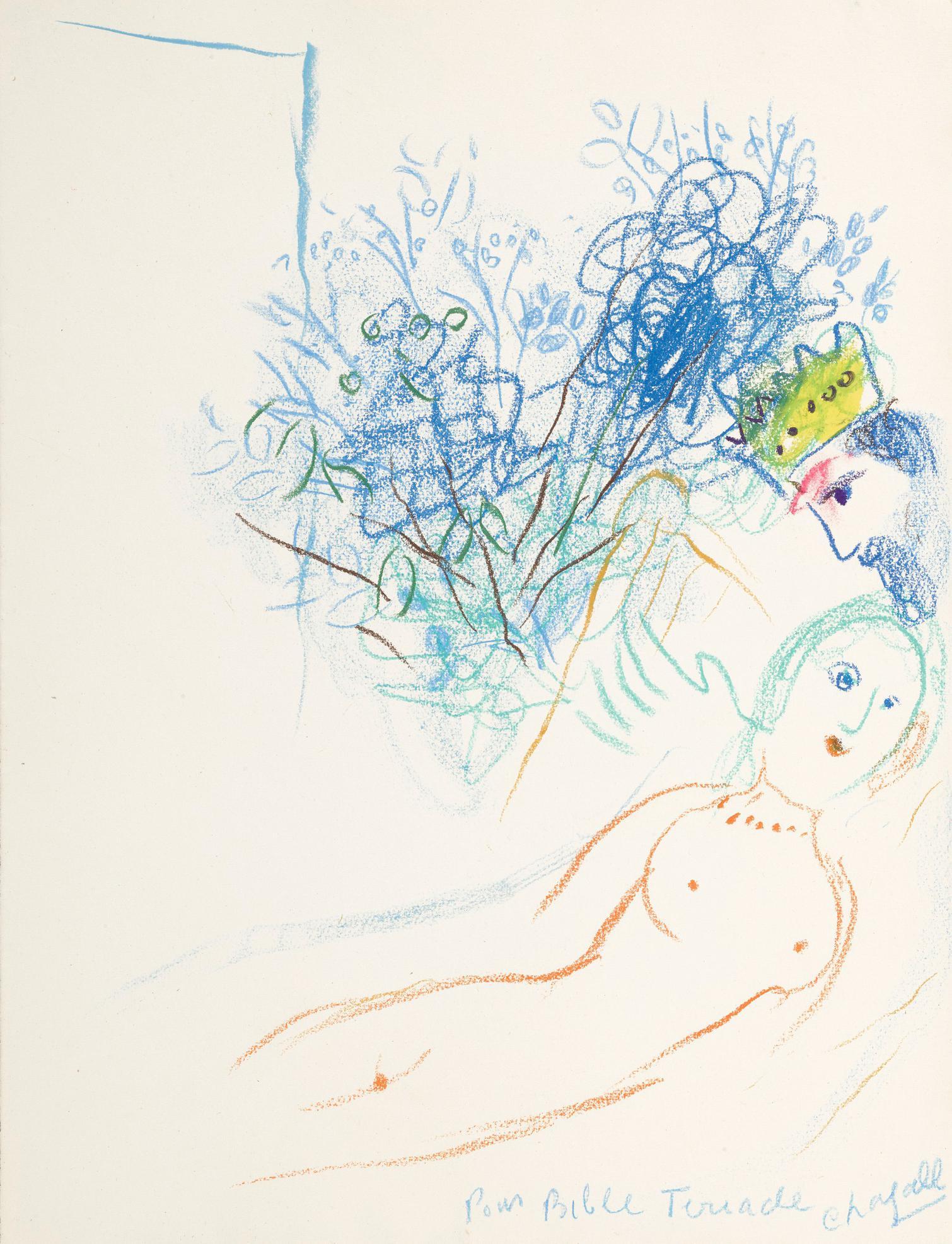 Marc Chagall-Roi David Et Bethsabee (Dessin Pour La Bible)-1965