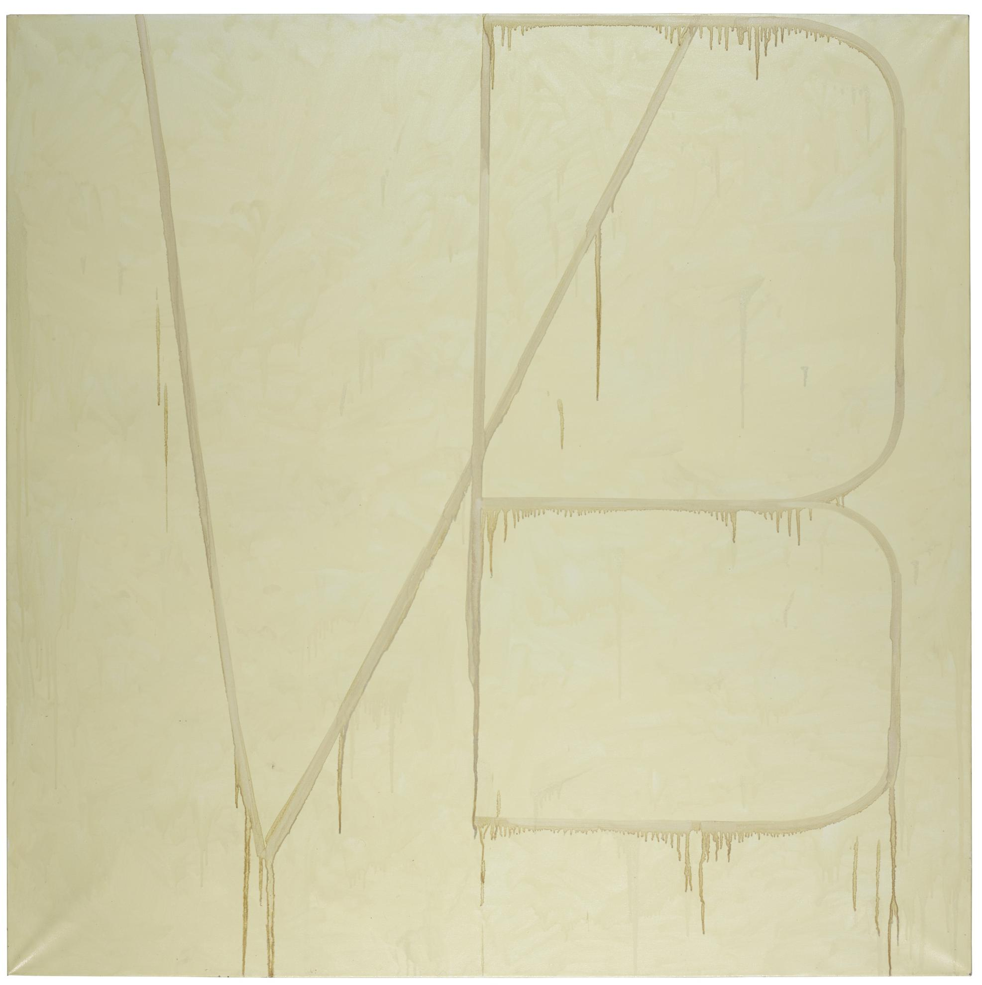 Wilhelm Sasnal-Varnish And Butter-2007