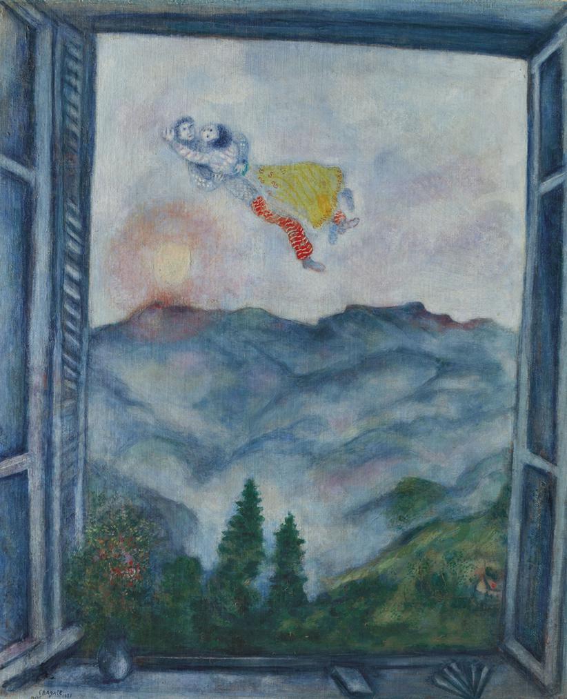 Marc Chagall-Paysage A Peyra-Cava Ou Les Amoureux A Peyra-Cava-1931