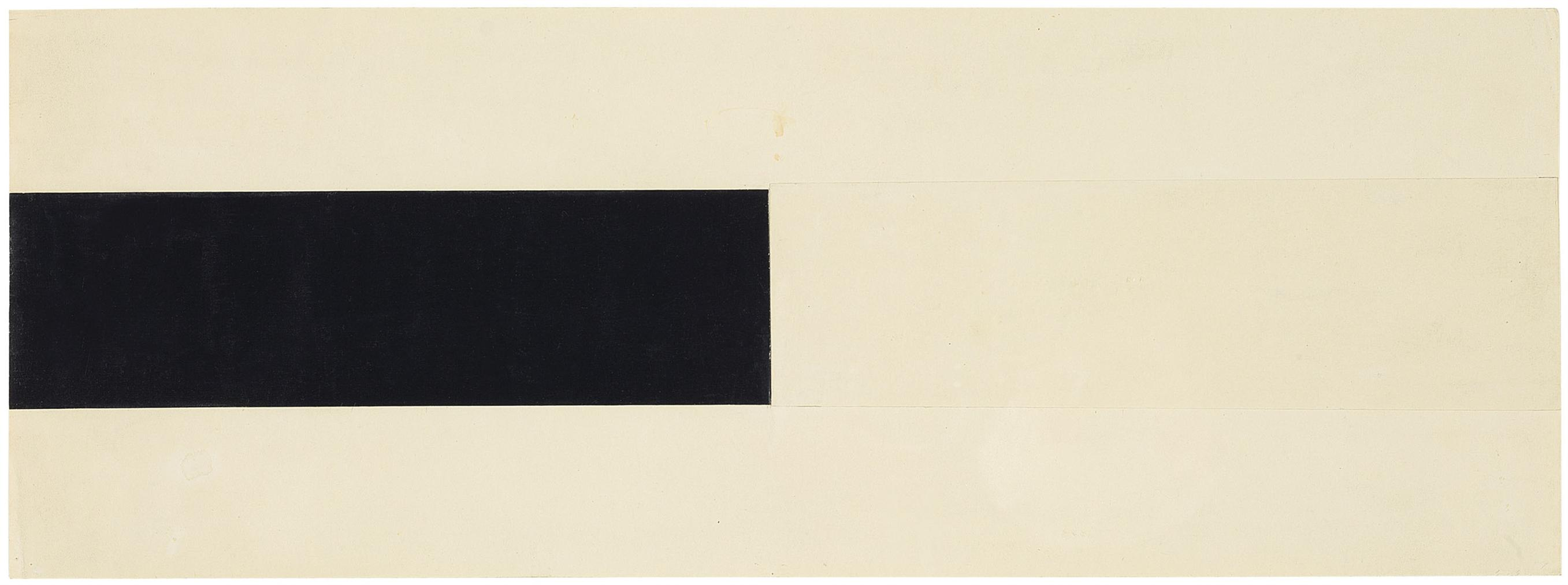Ellsworth Kelly-Study For A Black And White Relief-1952