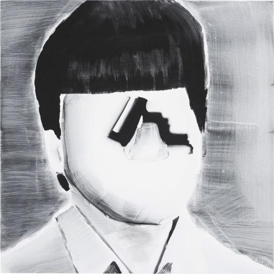 Tomoo Gokita-Portrait Of An Insomniac Junior-High Student-2010