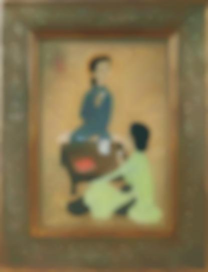 Mai Trung Thu-Le The (Tea)-1962