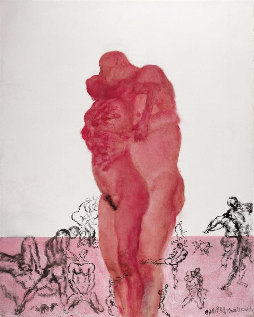 Zhou Chunya - Hug lovers-1998