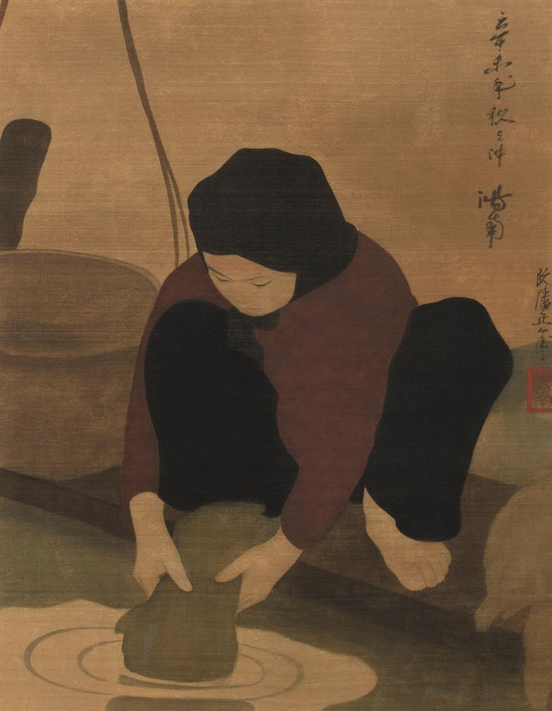 Nguyen Phan Chanh - La Laveuse (The Washer)-1931