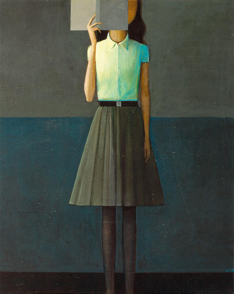 Liu Ye-Reading Girl-2008