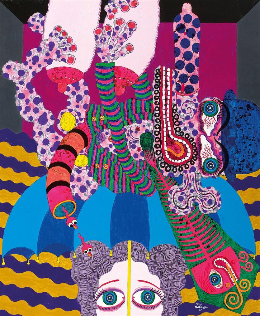 Key Hiraga-Untitled-1971