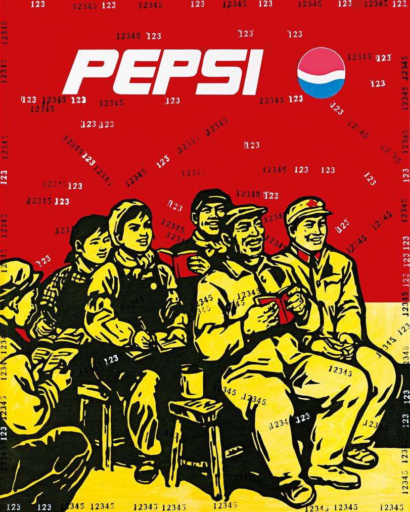 Wang Guangyi-Great Criticism Series - Pepsi-2005