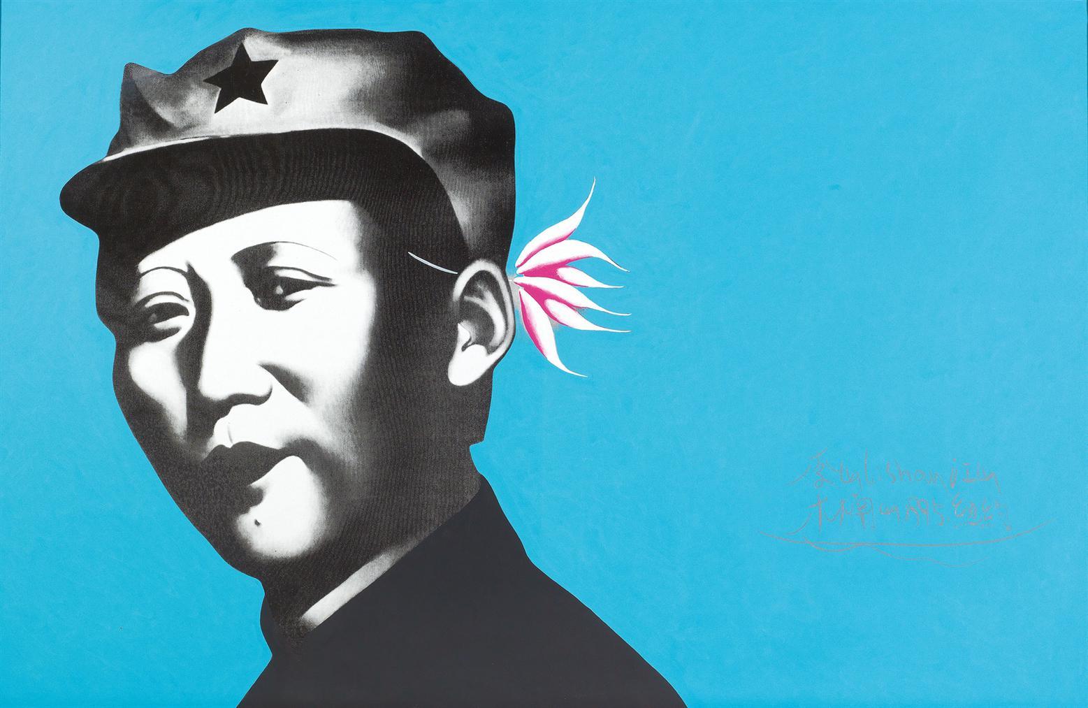 Li Shan-Rouge Series No. 7-1995