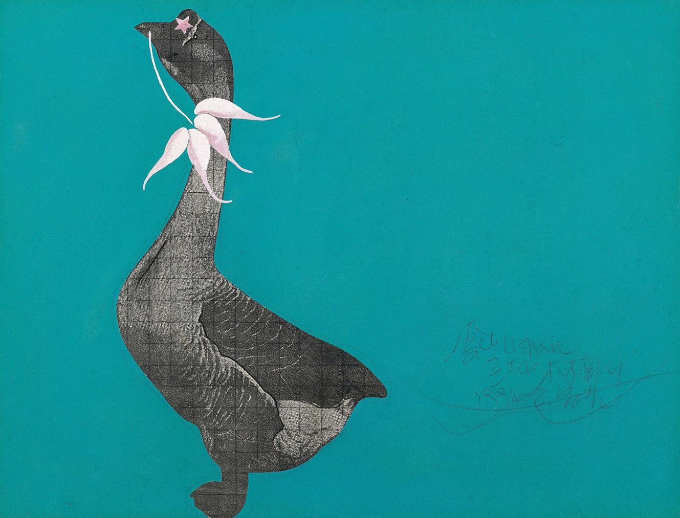 Li Shan-Goose-1994