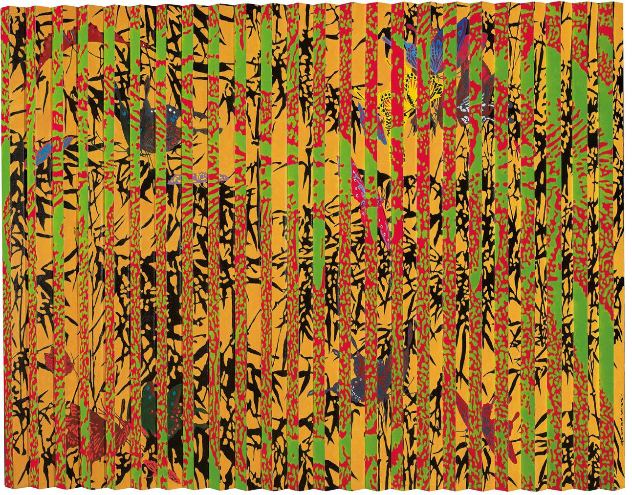 Kim Dong-Yoo - Double Image-1998