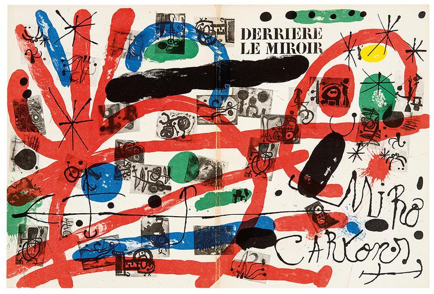 Various Artists - Derriere Le Miroir (5)-1970