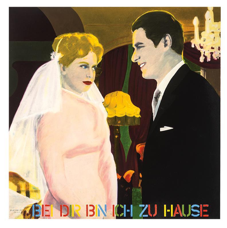 Dieter Glasmacher - Bei Dir Bin Ich Zu Hause-1971