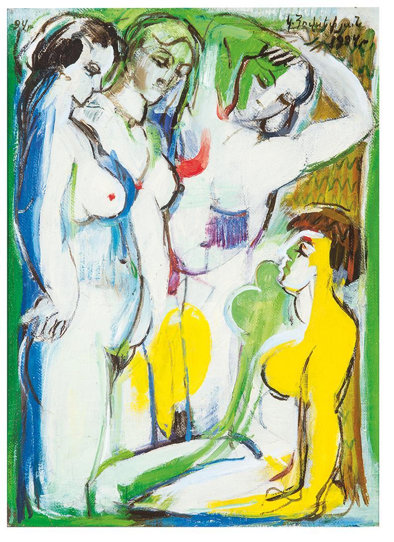 Karlen Hovsepian - Girlfriends-1994