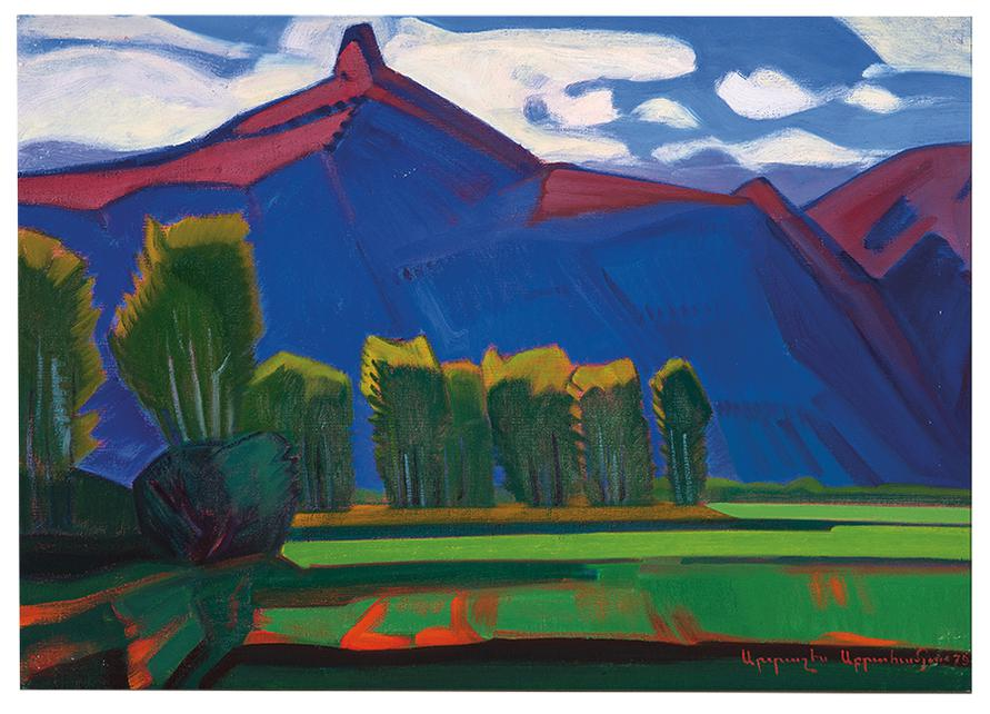 Artashes Abraamyan - Green Trees By The Blue Mountains-1979