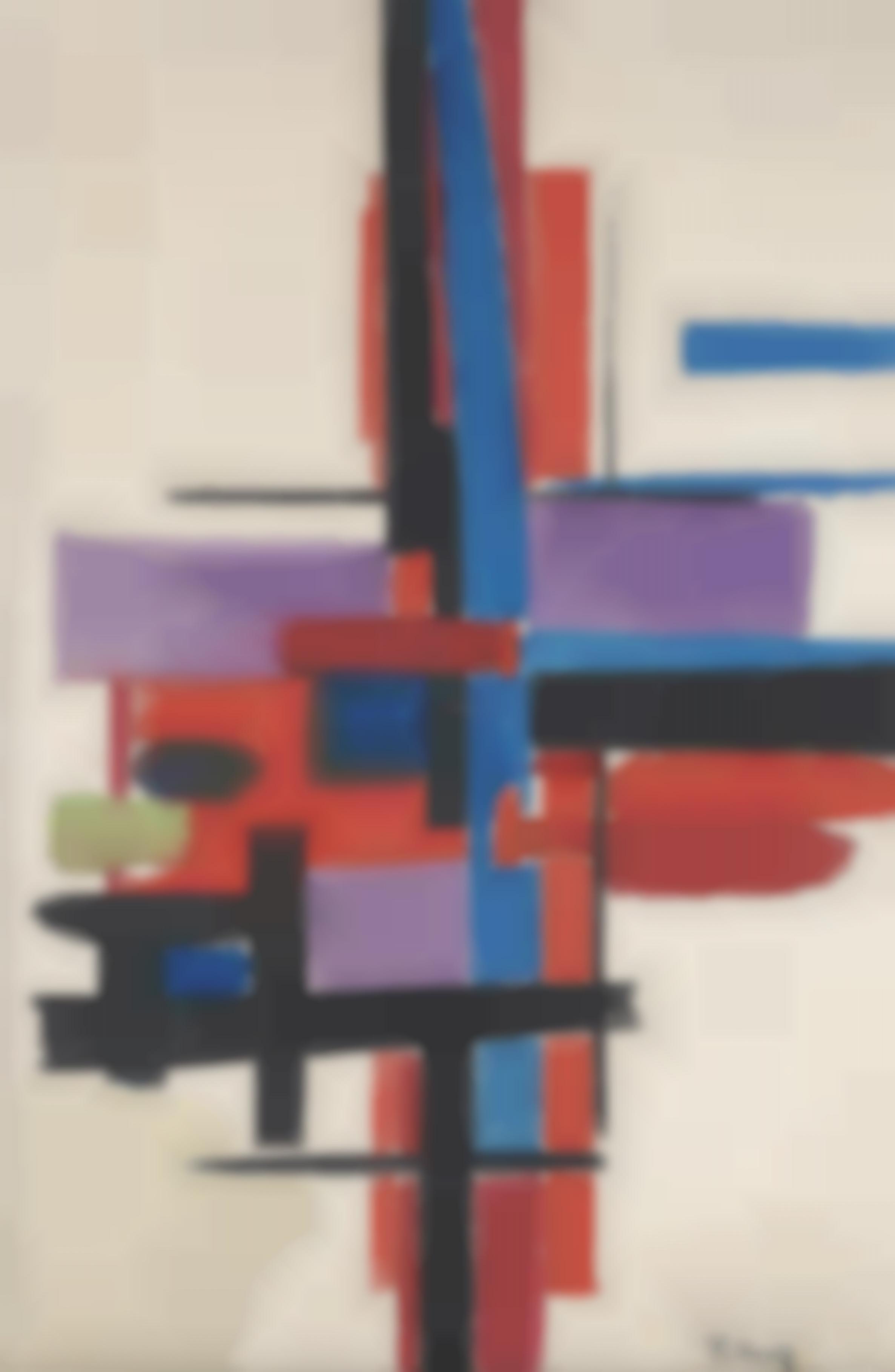 Heiner Malkowsky - Ohne Titel (Untitled)-