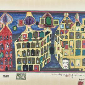 Friedensreich Hundertwasser-Mit Der Liebe Warten Tut Weh, Wen Die Liebe Woanders ist (It Hurts to Wait with Love if Love is Somewhere Else)-1972