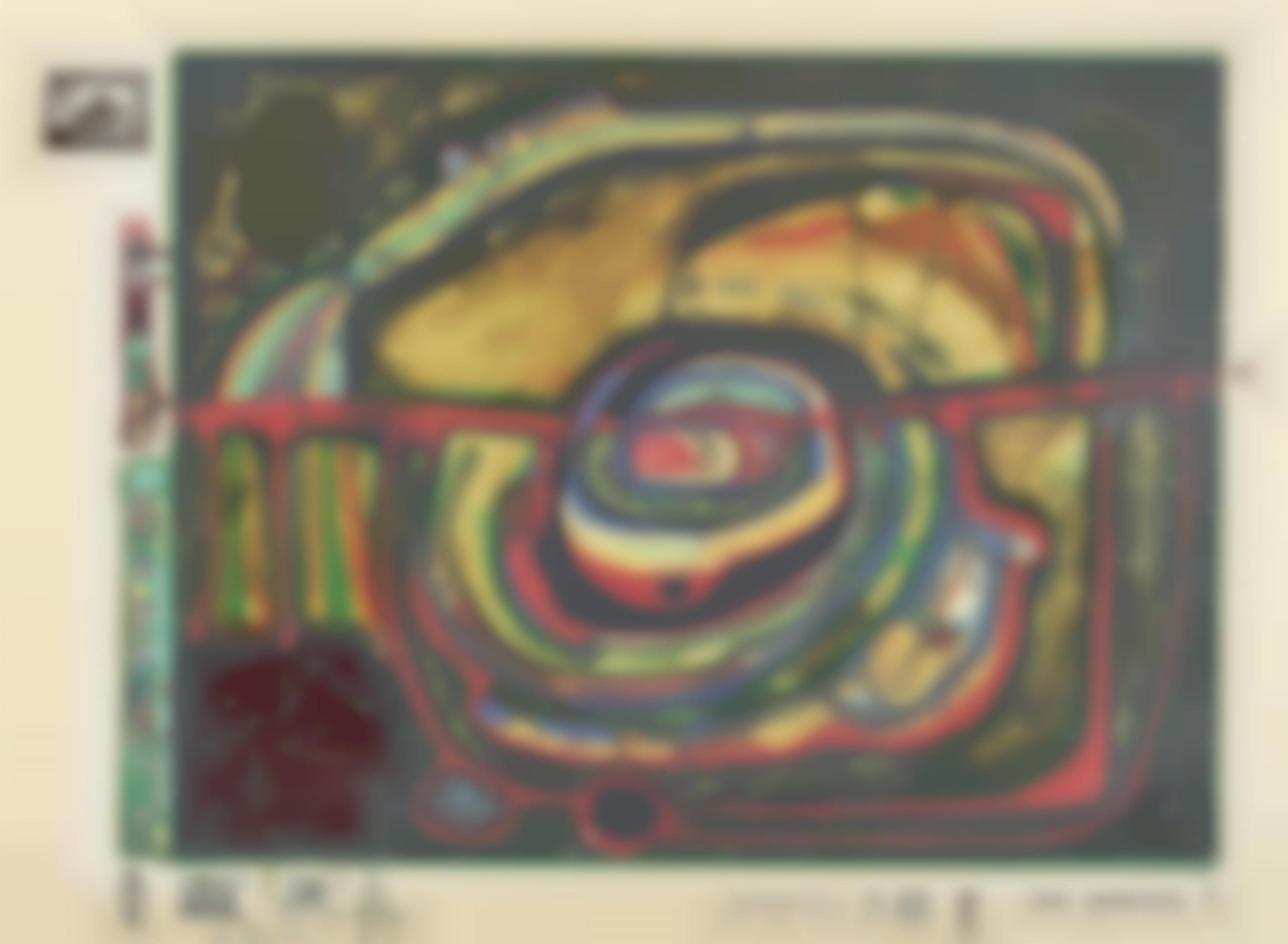 Friedensreich Hundertwasser-Die Funfte Augenwaage (Eyebalance Number Five)-1972