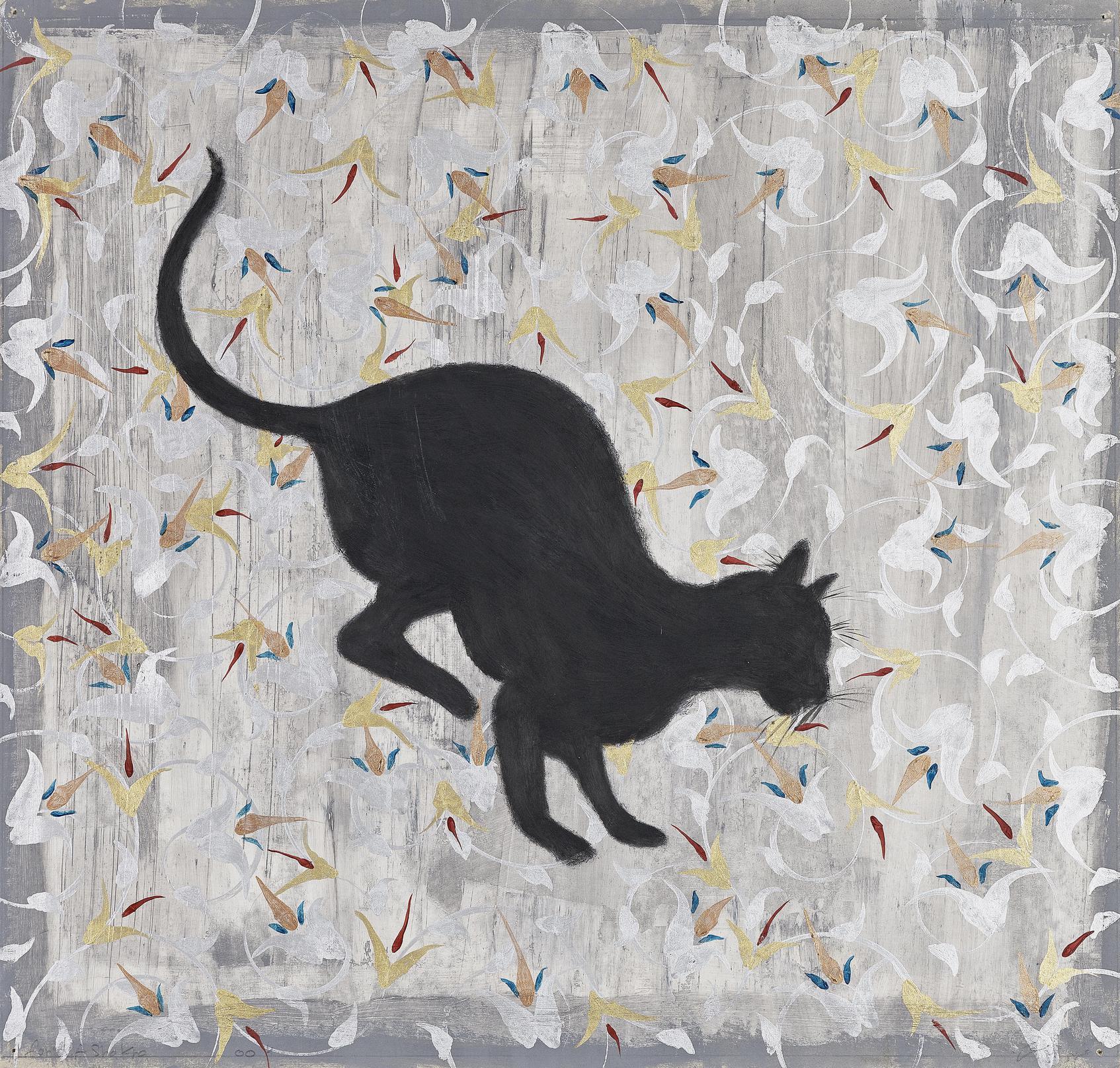 Farid Abu-Shakra - Cat-2004