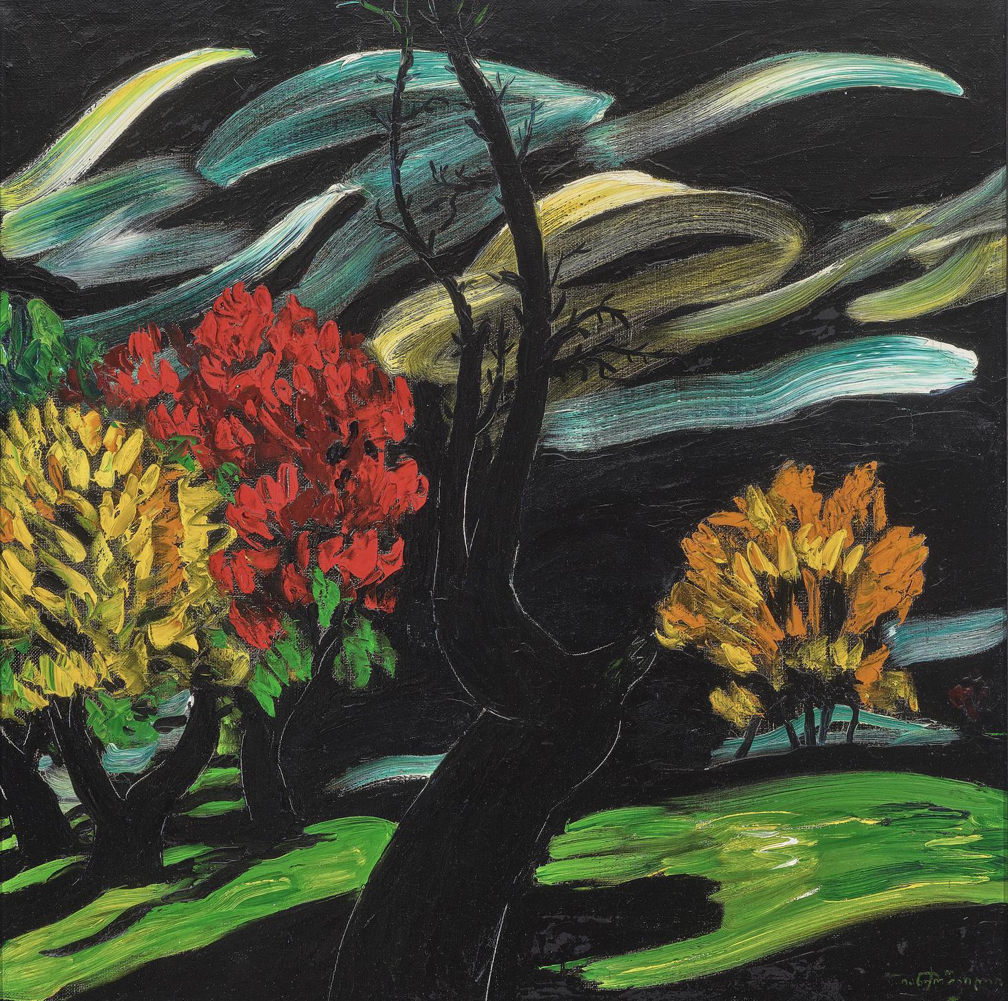 Natela Iankoshvili - Autumn At Gombori-1979