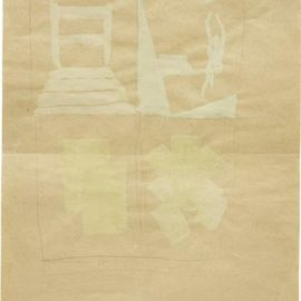 Luc Tuymans-Untitled-1990