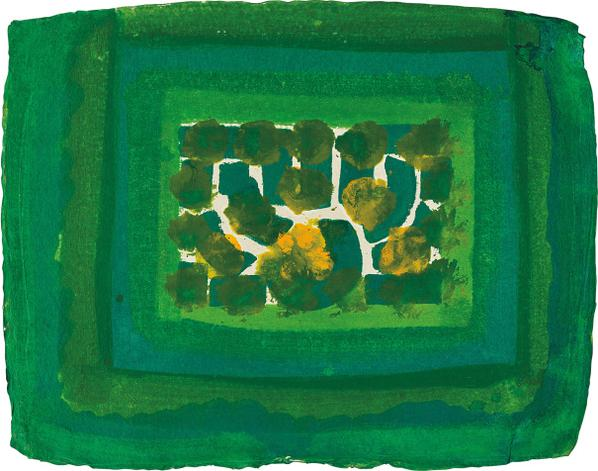 Howard Hodgkin-Ventilator-1978