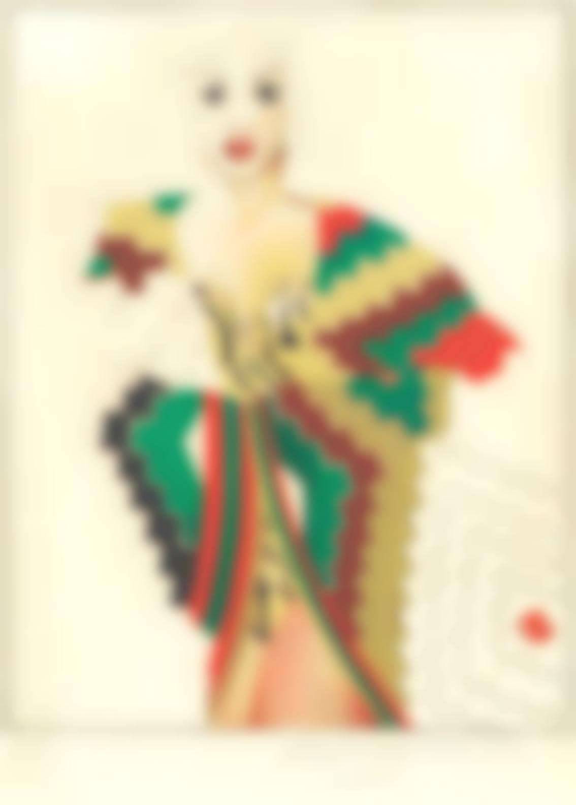 Allen Jones-Leg Splash; Navajo Blanket(Lloyd 53; 68)-1970