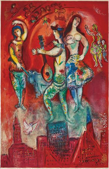 Marc Chagall-After Marc Chagall - Carmen, By Charles Sorlier-1966